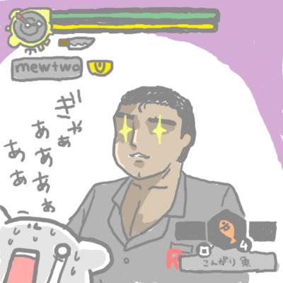 mewtwo_tokiwa_18.jpg