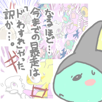 mewtwo_tokiwa_183.jpg