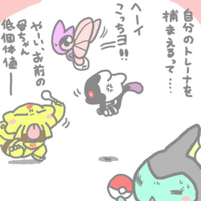 mewtwo_tokiwa_188.jpg