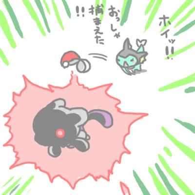 mewtwo_tokiwa_189.jpg