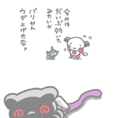 mewtwo_tokiwa_193.jpg