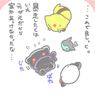 mewtwo_tokiwa_194.jpg
