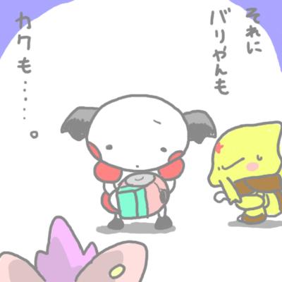 mewtwo_tokiwa_198.jpg