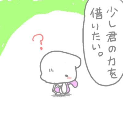 mewtwo_tokiwa_20.jpg