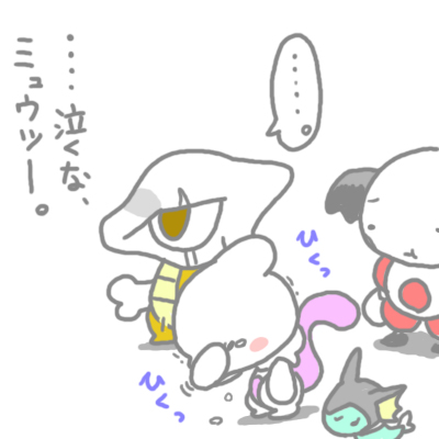 mewtwo_tokiwa_200.jpg