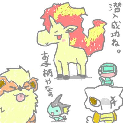 mewtwo_tokiwa_21.jpg