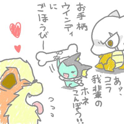 mewtwo_tokiwa_22.jpg