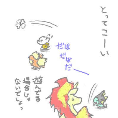 mewtwo_tokiwa_23.jpg