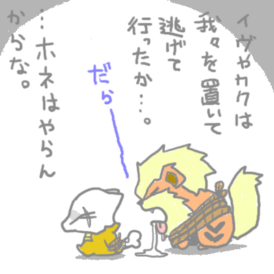 mewtwo_tokiwa_26.jpg