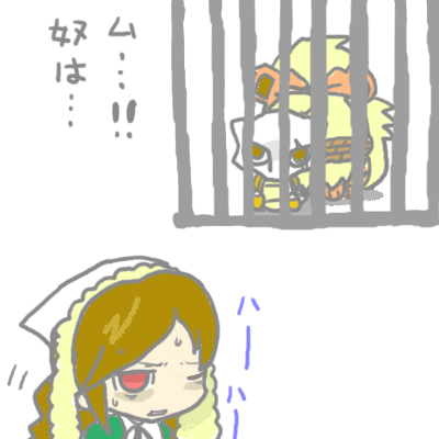 mewtwo_tokiwa_27.jpg