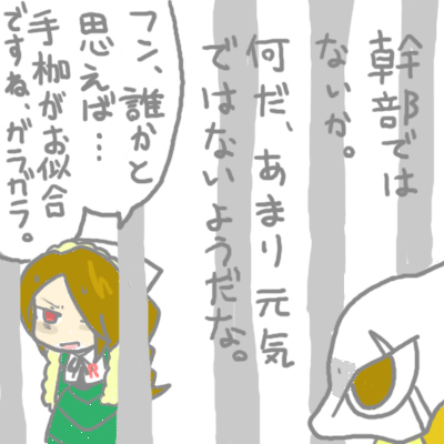 mewtwo_tokiwa_28.jpg