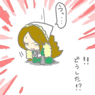 mewtwo_tokiwa_29.jpg