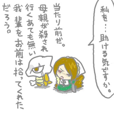 mewtwo_tokiwa_33.jpg