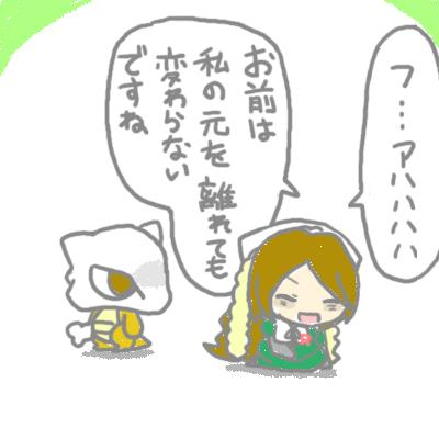 mewtwo_tokiwa_35.jpg