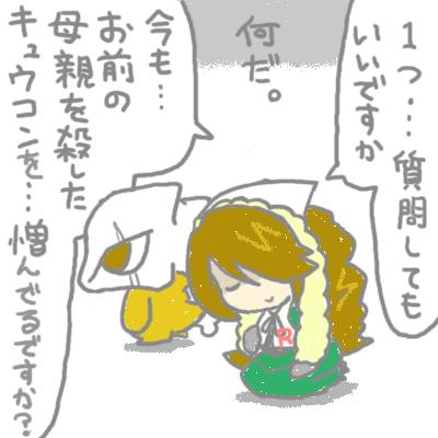 mewtwo_tokiwa_36.jpg