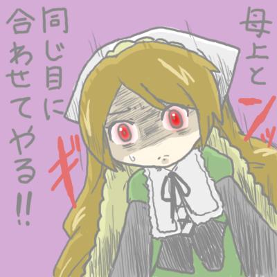 mewtwo_tokiwa_38.jpg