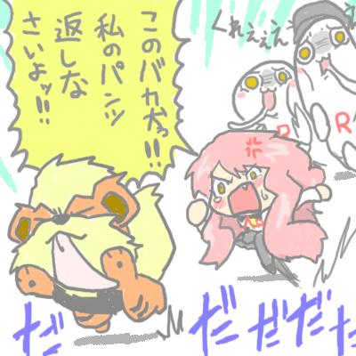 mewtwo_tokiwa_39.jpg
