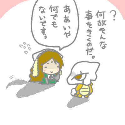 mewtwo_tokiwa_39_5.jpg