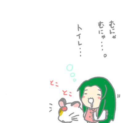 mewtwo_tokiwa_4.jpg