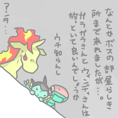 mewtwo_tokiwa_40.jpg