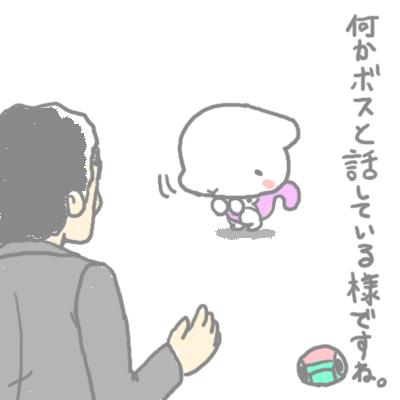 mewtwo_tokiwa_41.jpg