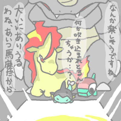 mewtwo_tokiwa_42.jpg