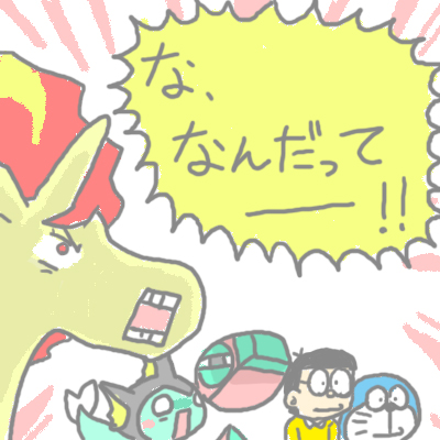 mewtwo_tokiwa_48.jpg