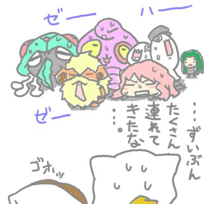 mewtwo_tokiwa_49.jpg