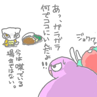 mewtwo_tokiwa_50.jpg