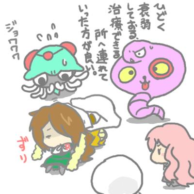 mewtwo_tokiwa_51.jpg