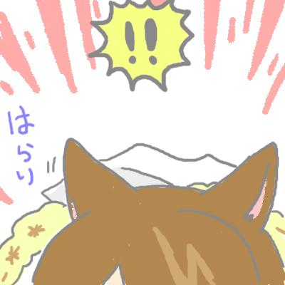 mewtwo_tokiwa_52.jpg