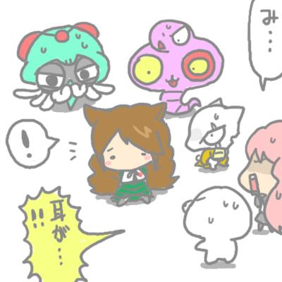 mewtwo_tokiwa_53.jpg