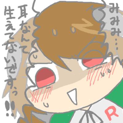 mewtwo_tokiwa_54.jpg