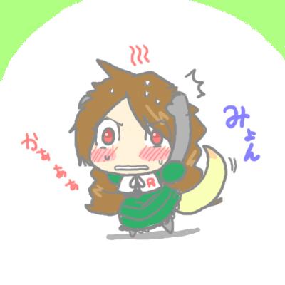 mewtwo_tokiwa_55.jpg