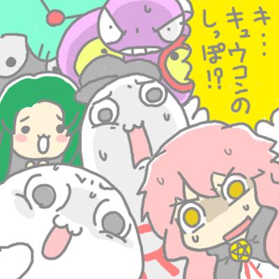 mewtwo_tokiwa_56.jpg