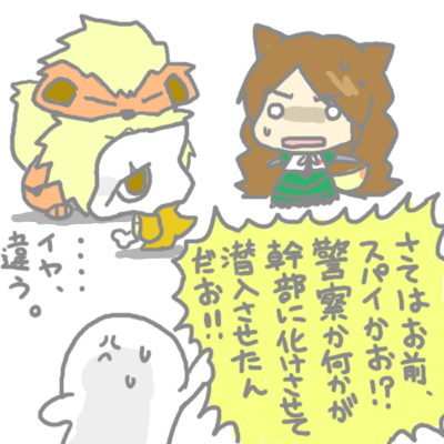 mewtwo_tokiwa_57.jpg