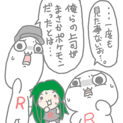 mewtwo_tokiwa_62.jpg