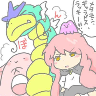 mewtwo_tokiwa_63.jpg