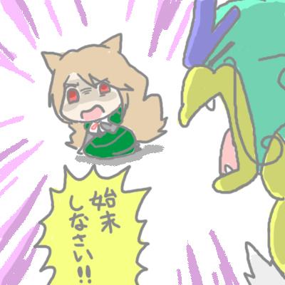 mewtwo_tokiwa_64.jpg