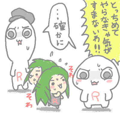 mewtwo_tokiwa_67.jpg