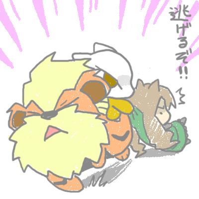 mewtwo_tokiwa_70.jpg