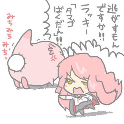 mewtwo_tokiwa_71.jpg