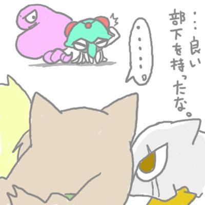 mewtwo_tokiwa_74.jpg