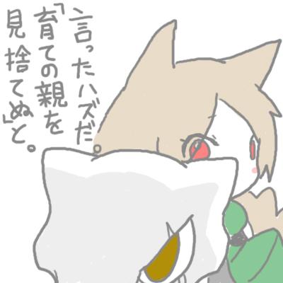 mewtwo_tokiwa_76.jpg
