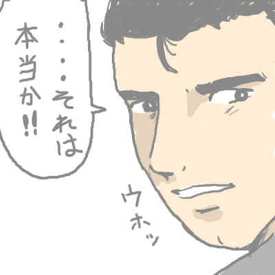 mewtwo_tokiwa_8.jpg