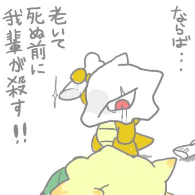 mewtwo_tokiwa_81.jpg