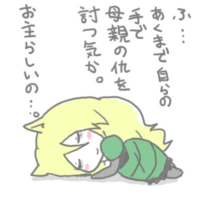 mewtwo_tokiwa_82.jpg