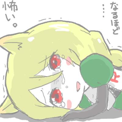 mewtwo_tokiwa_87.jpg