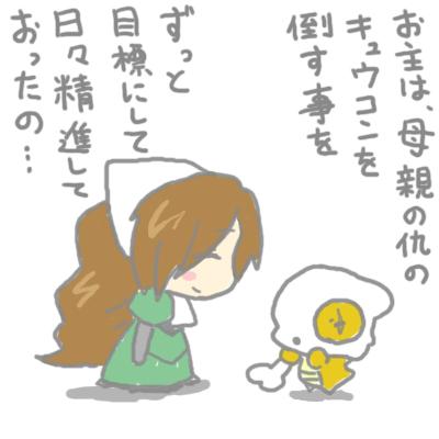 mewtwo_tokiwa_88.jpg