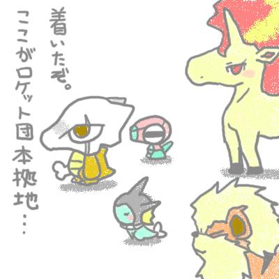 mewtwo_tokiwa_9.jpg